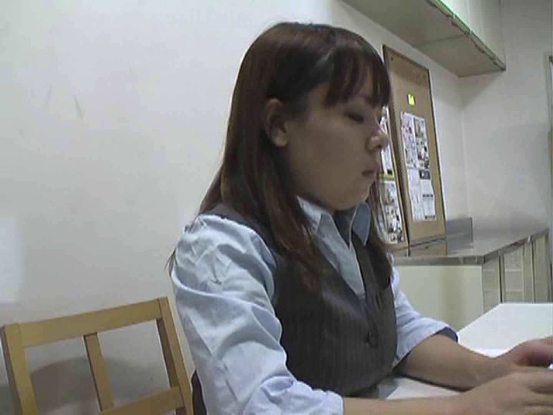 女性従業員集団盗撮事件Vol.6 独占盗撮 | 美女OL  60連発 11