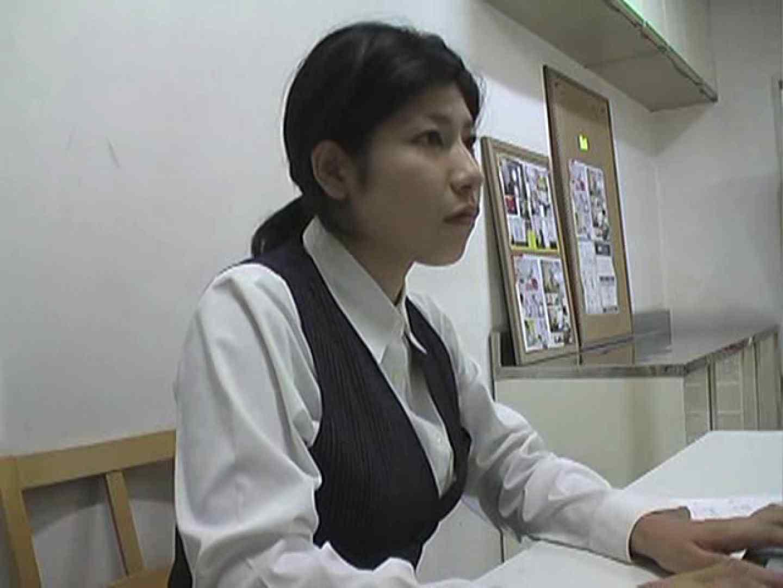 女性従業員集団盗撮事件Vol.6 独占盗撮  60連発 14
