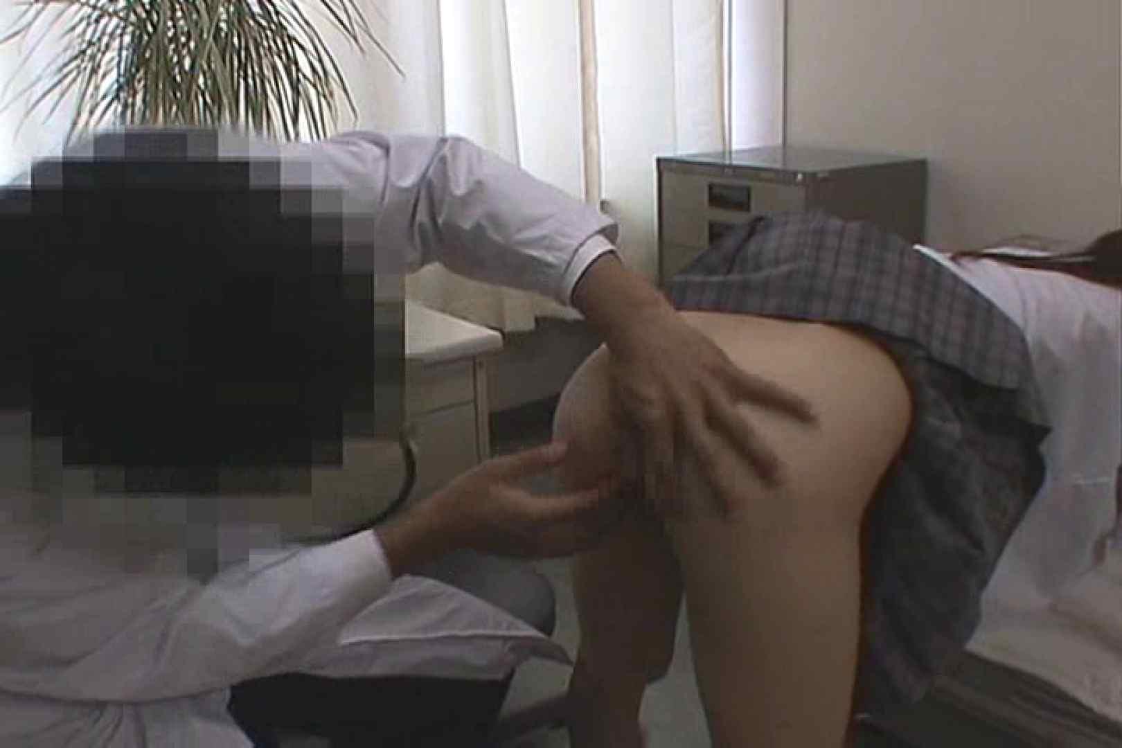 放課後居残り内科検診Vol.2 感じるセックス スケベ動画紹介 68連発 29