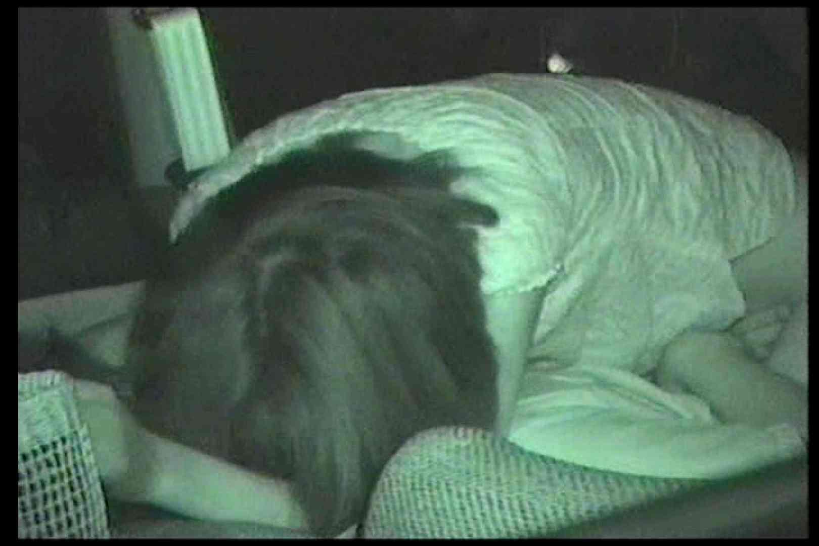 カーセックス未編集・無修正版 Vol.6後編 高画質 アダルト動画キャプチャ 76連発 11
