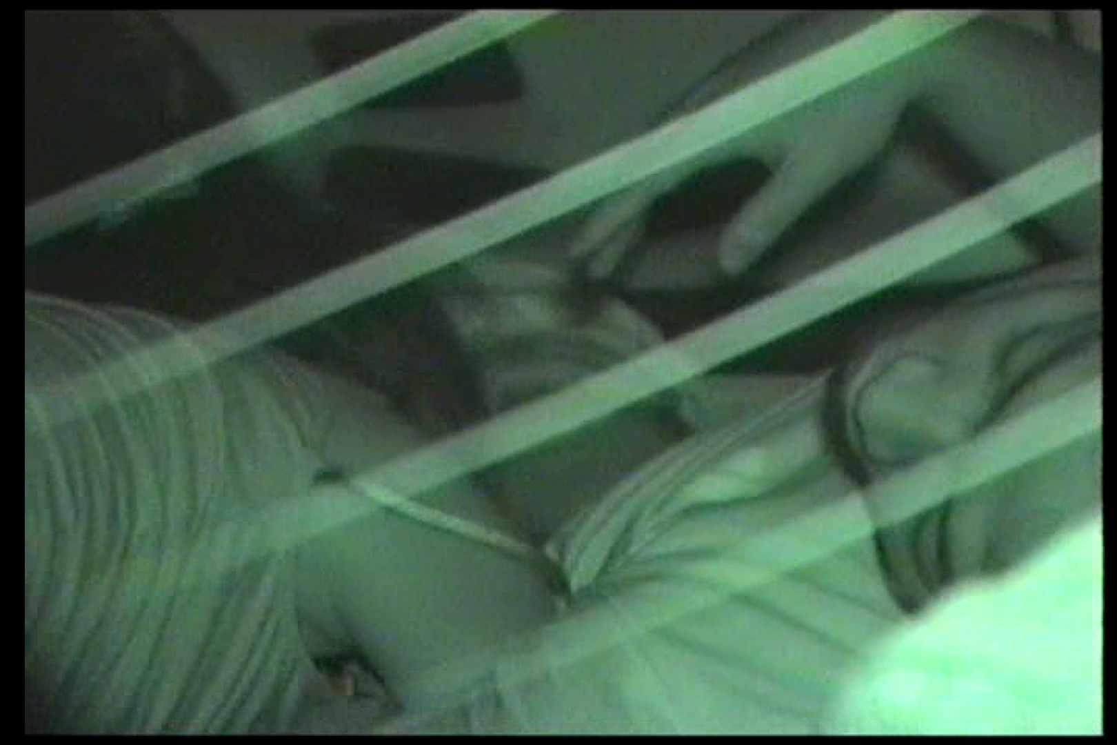 カーセックス未編集・無修正版 Vol.6後編 感じるセックス スケベ動画紹介 76連発 45