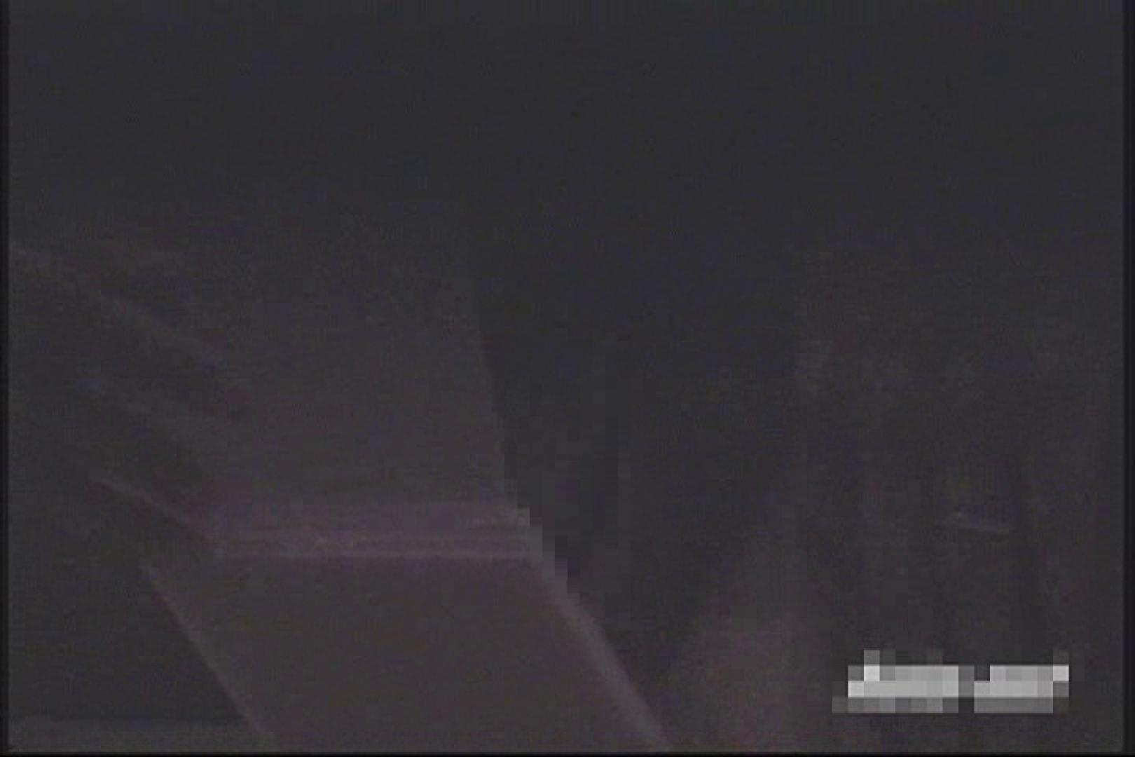 プライベートピーピング 欲求不満な女達Vol.6 女子寮 隠し撮りオマンコ動画紹介 74連発 71