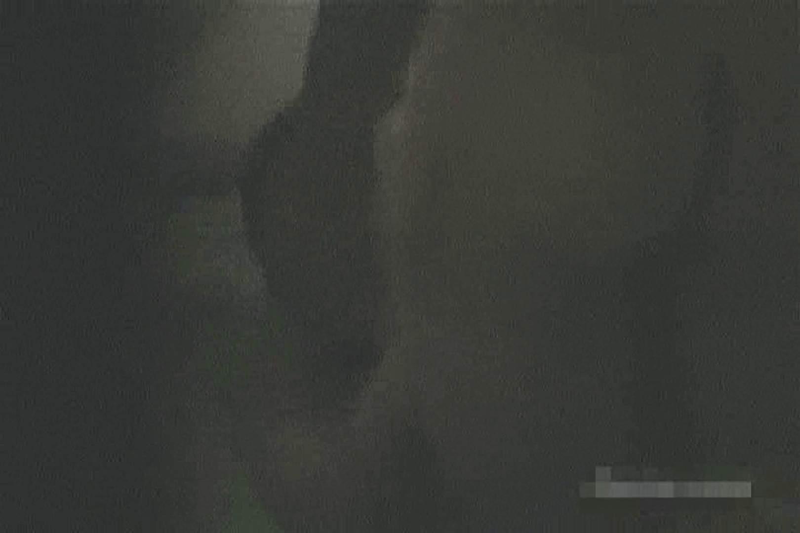 全裸で発情!!家族風呂の実態Vol.2 美女OL  107連発 56