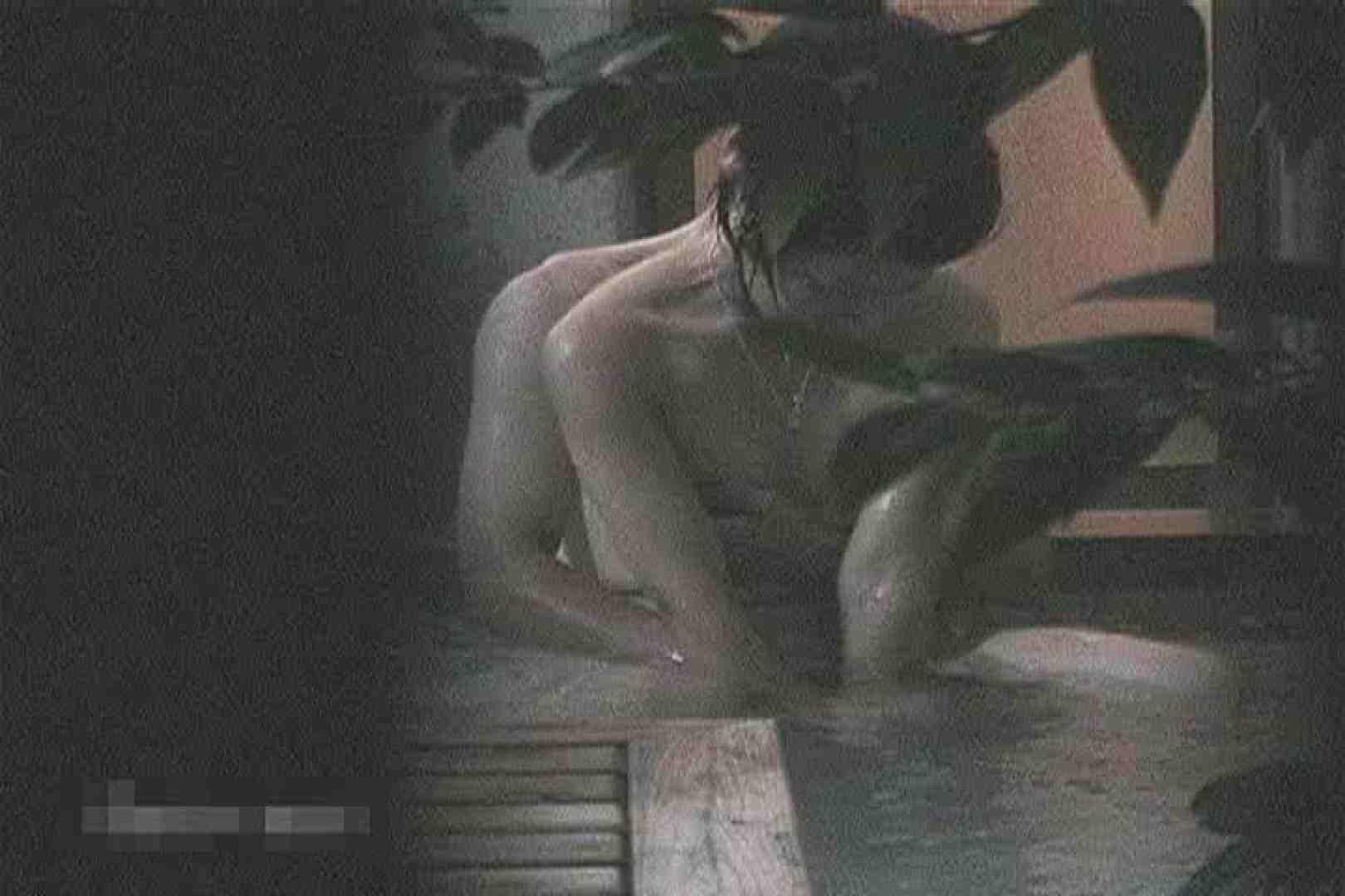全裸で発情!!家族風呂の実態Vol.2 素人ギャル女 エロ画像 107連発 93