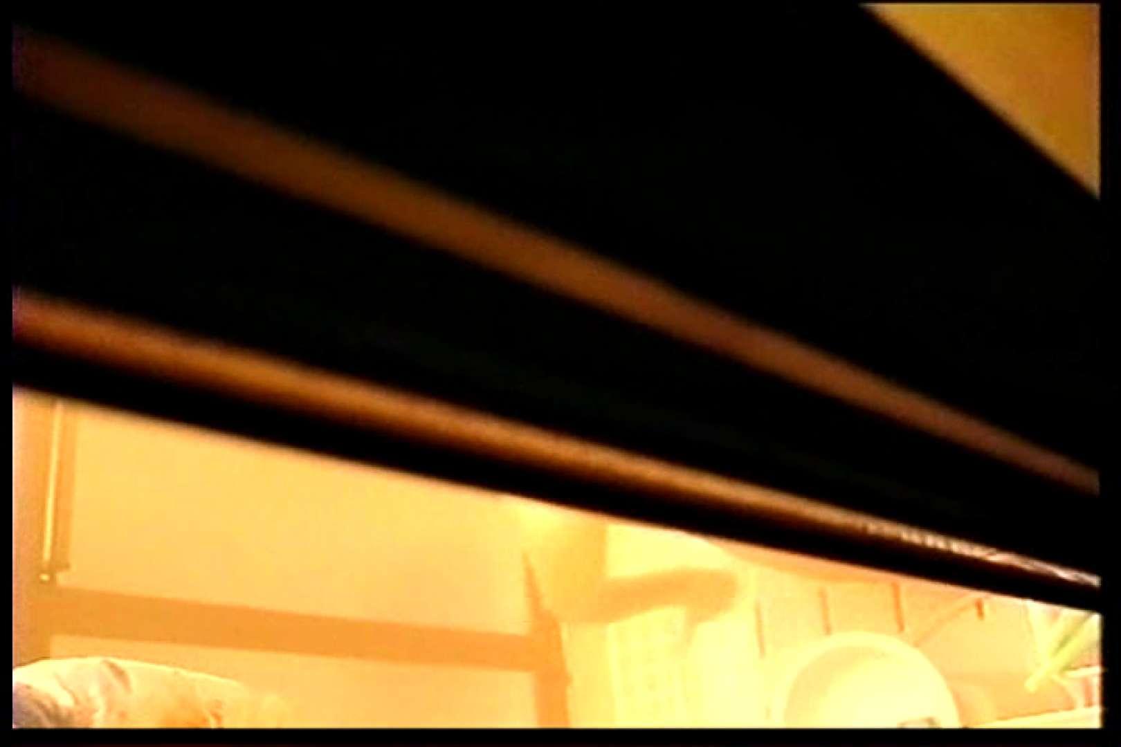 バレまくり!! 絶叫民家女風呂盗撮Vol.3 民家でお風呂 SEX無修正画像 64連発 14