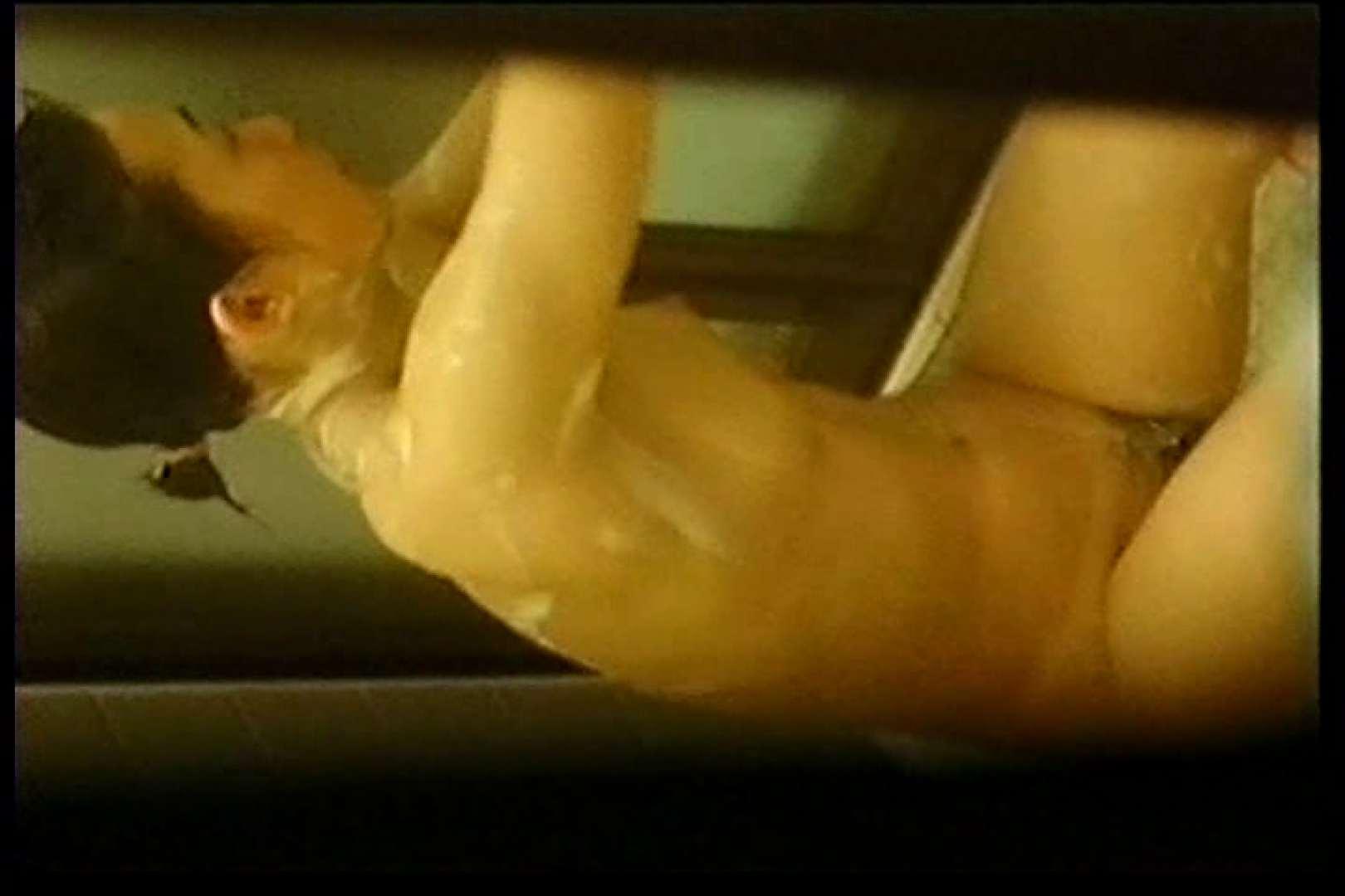 バレまくり!! 絶叫民家女風呂盗撮Vol.3 民家でお風呂 SEX無修正画像 64連発 19