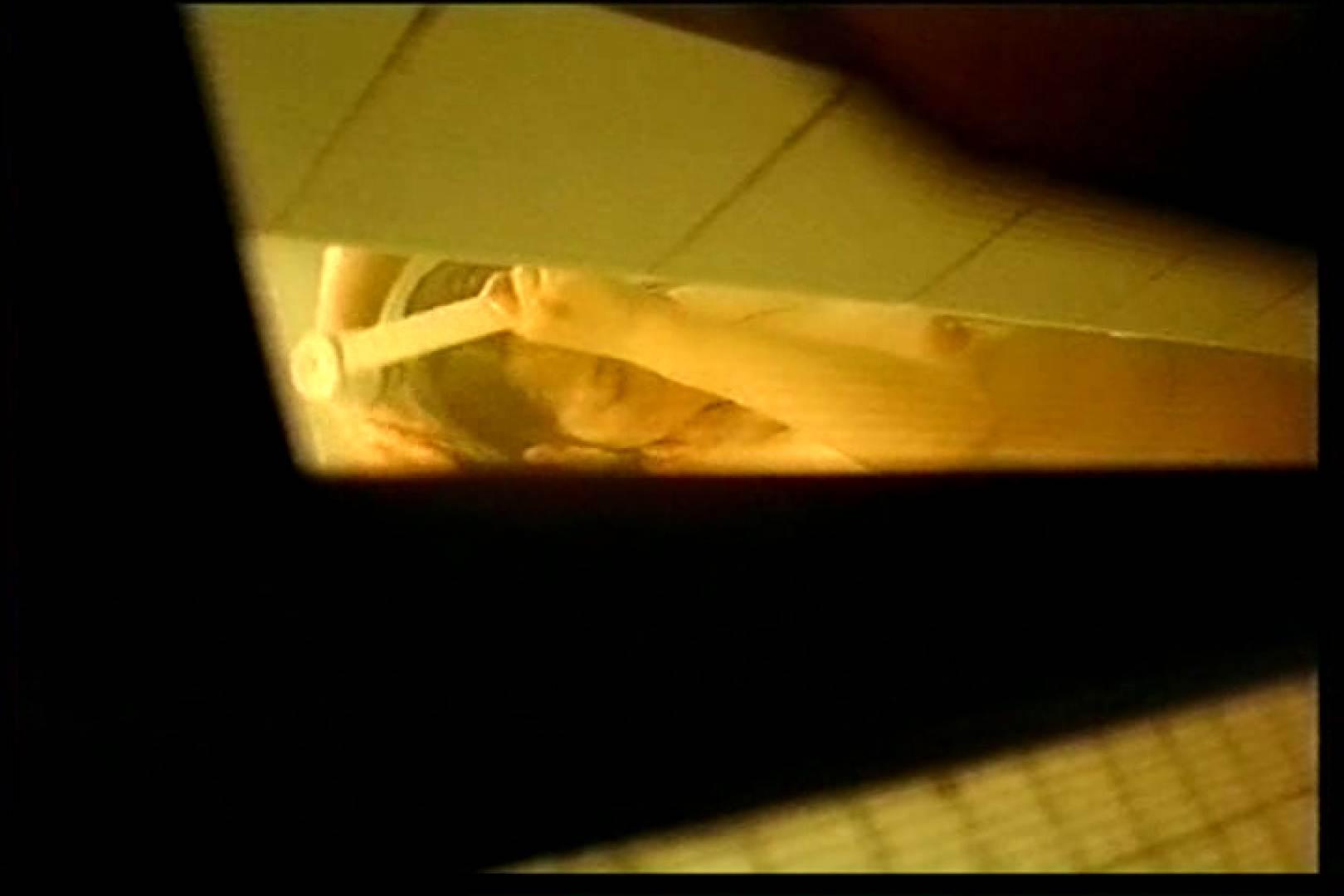 バレまくり!! 絶叫民家女風呂盗撮Vol.3 小悪魔ギャル セックス画像 64連発 53
