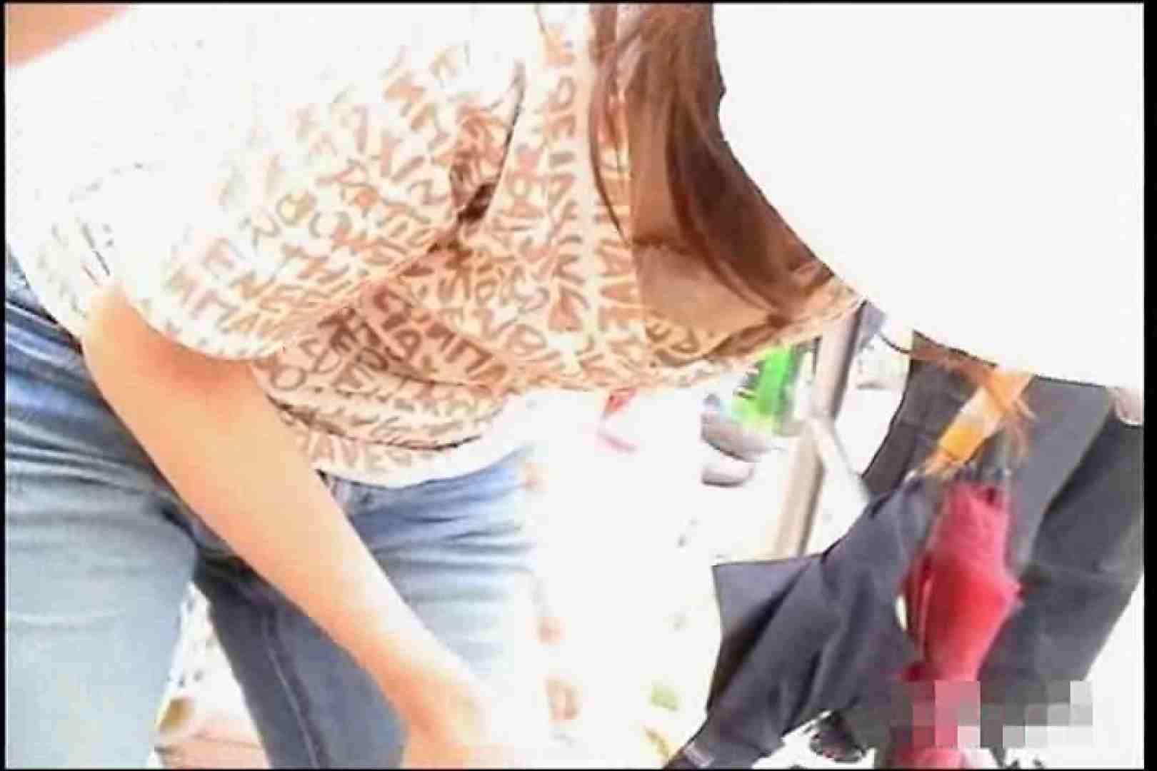 わくわく乳首探訪Vol.7 水着娘 盗み撮り動画キャプチャ 96連発 23