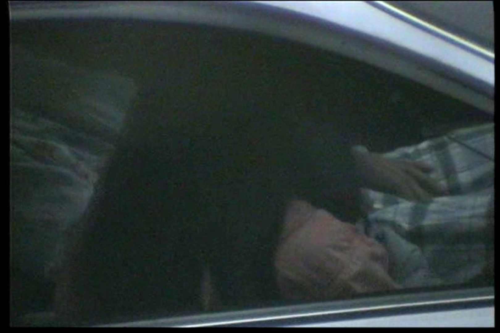 車の中はラブホテル 無修正版  Vol.12 望遠 隠し撮りオマンコ動画紹介 109連発 6