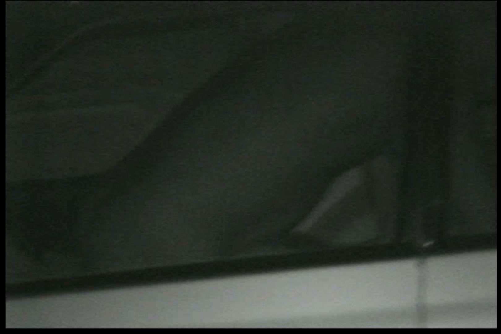車の中はラブホテル 無修正版  Vol.12 望遠 隠し撮りオマンコ動画紹介 109連発 14