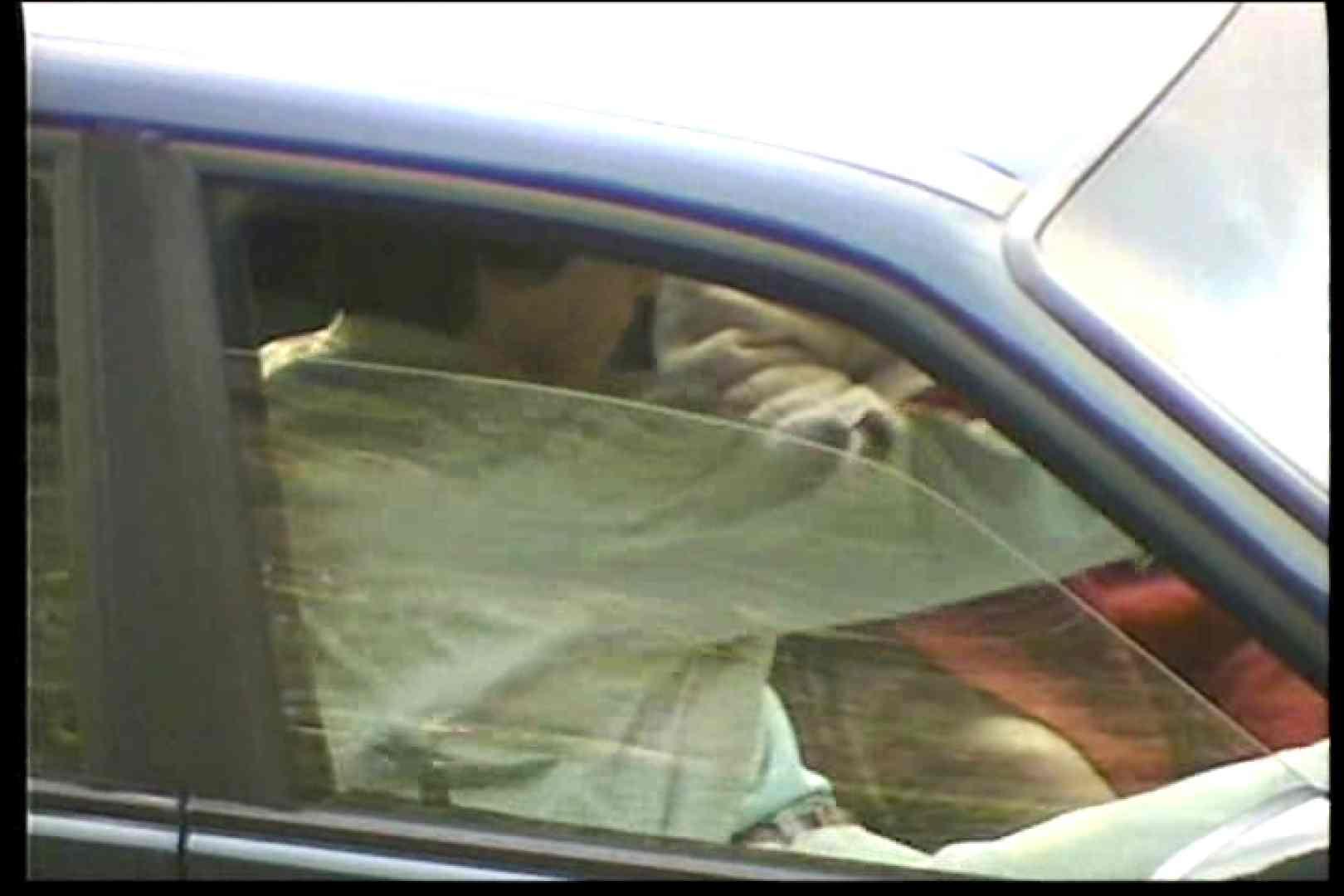 車の中はラブホテル 無修正版  Vol.12 感じるセックス オマンコ動画キャプチャ 109連発 35