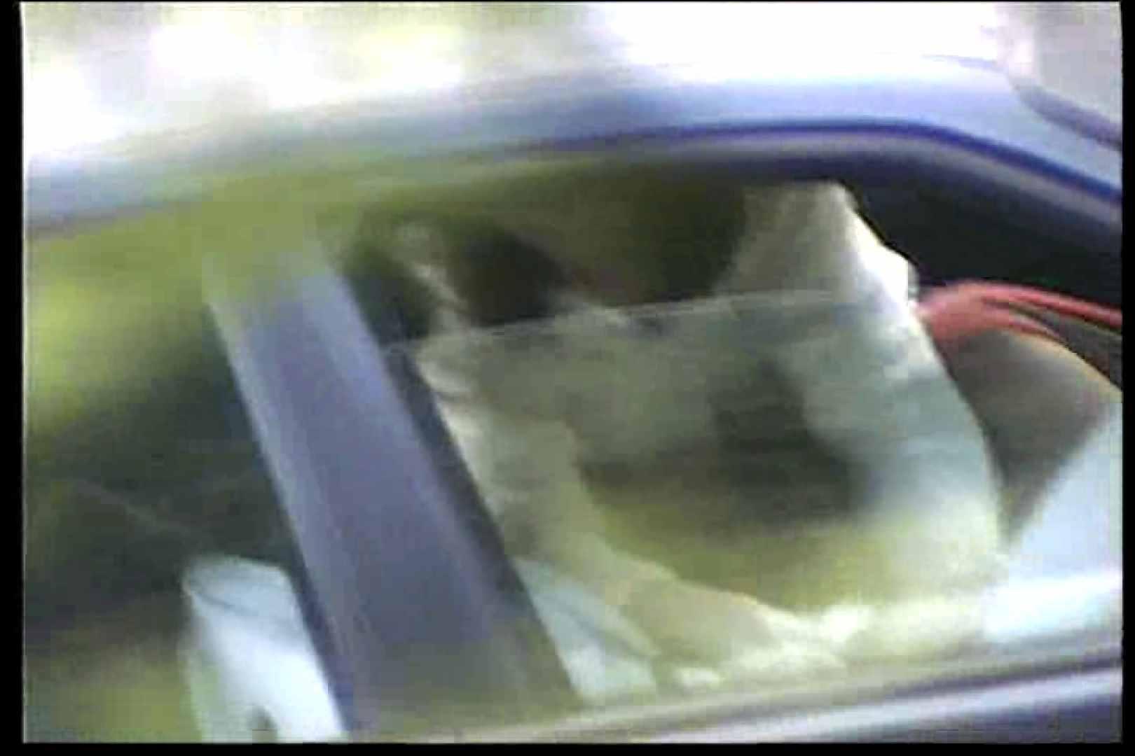 車の中はラブホテル 無修正版  Vol.12 望遠 隠し撮りオマンコ動画紹介 109連発 38