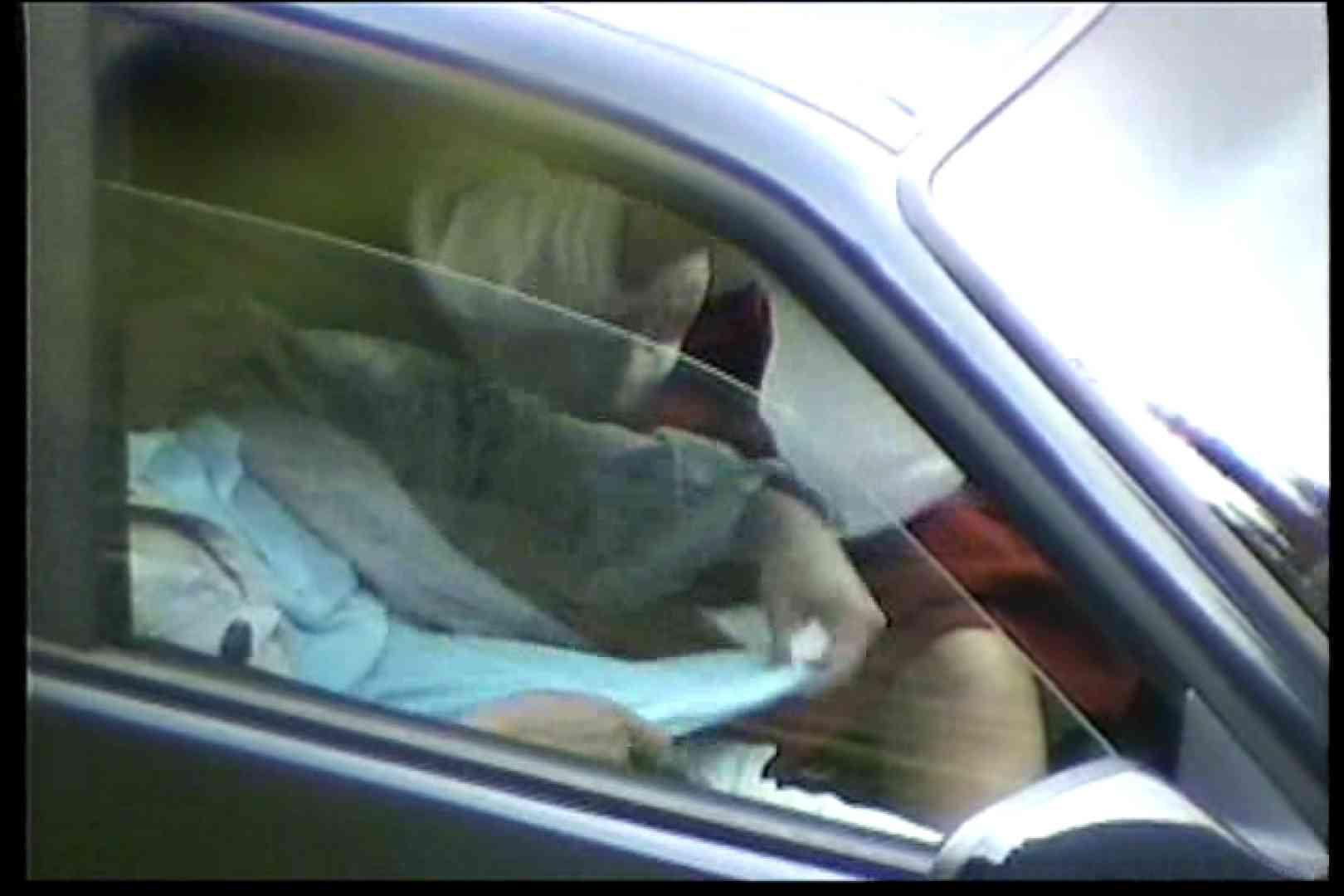 車の中はラブホテル 無修正版  Vol.12 感じるセックス オマンコ動画キャプチャ 109連発 43