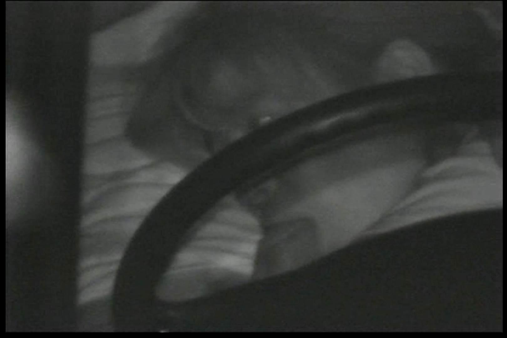 車の中はラブホテル 無修正版  Vol.12 赤外線 オメコ動画キャプチャ 109連発 53