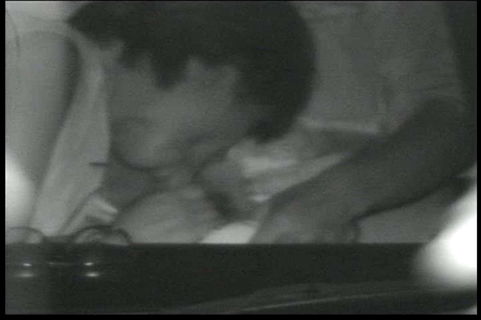 車の中はラブホテル 無修正版  Vol.12 赤外線 オメコ動画キャプチャ 109連発 61