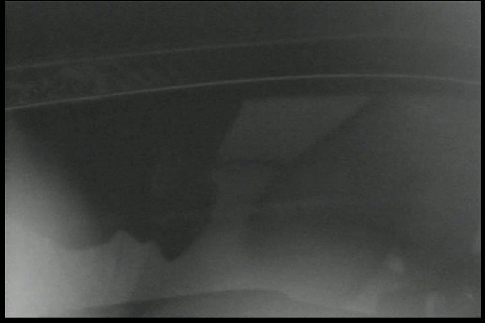 車の中はラブホテル 無修正版  Vol.12 望遠 隠し撮りオマンコ動画紹介 109連発 70