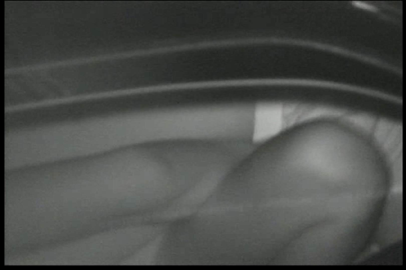 車の中はラブホテル 無修正版  Vol.12 赤外線 オメコ動画キャプチャ 109連発 77