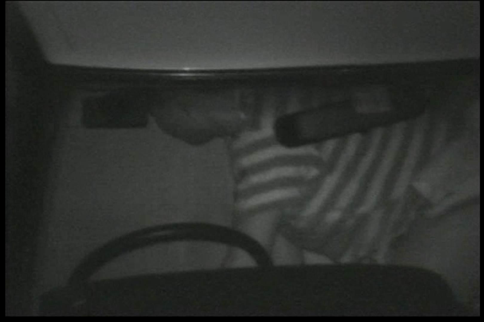 車の中はラブホテル 無修正版  Vol.12 望遠 隠し撮りオマンコ動画紹介 109連発 78