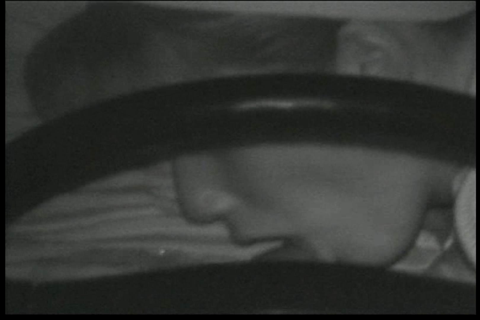 車の中はラブホテル 無修正版  Vol.12 美女OL われめAV動画紹介 109連発 90