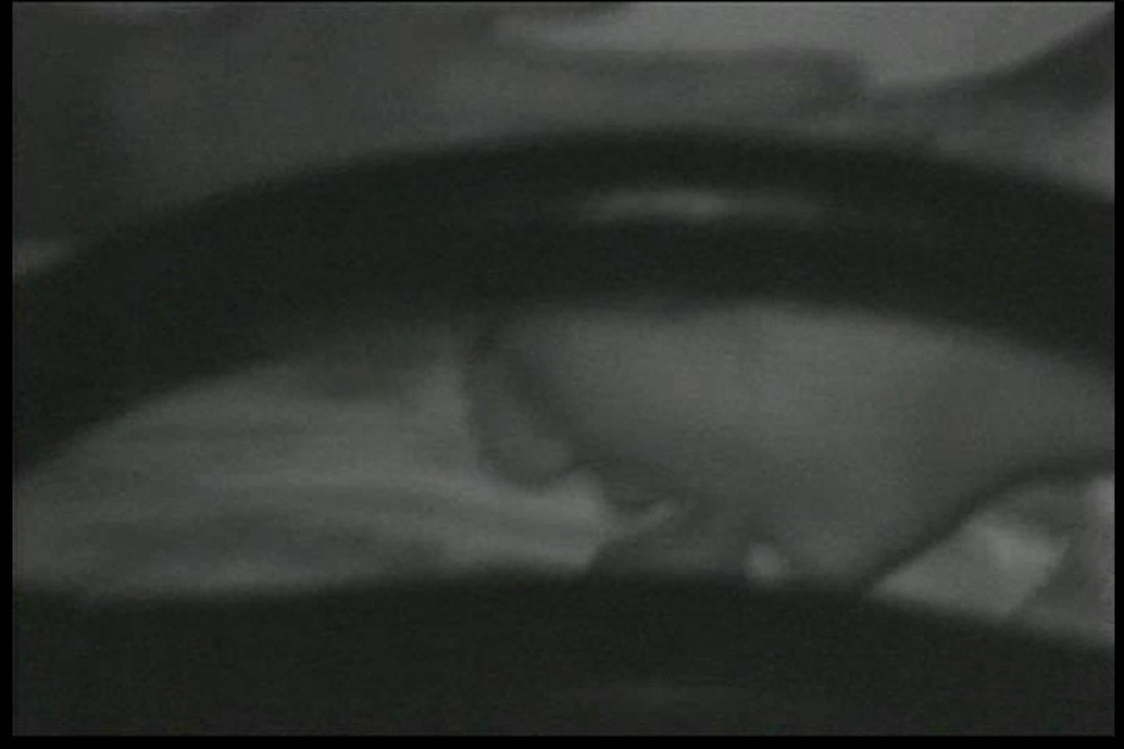 車の中はラブホテル 無修正版  Vol.12 感じるセックス オマンコ動画キャプチャ 109連発 91