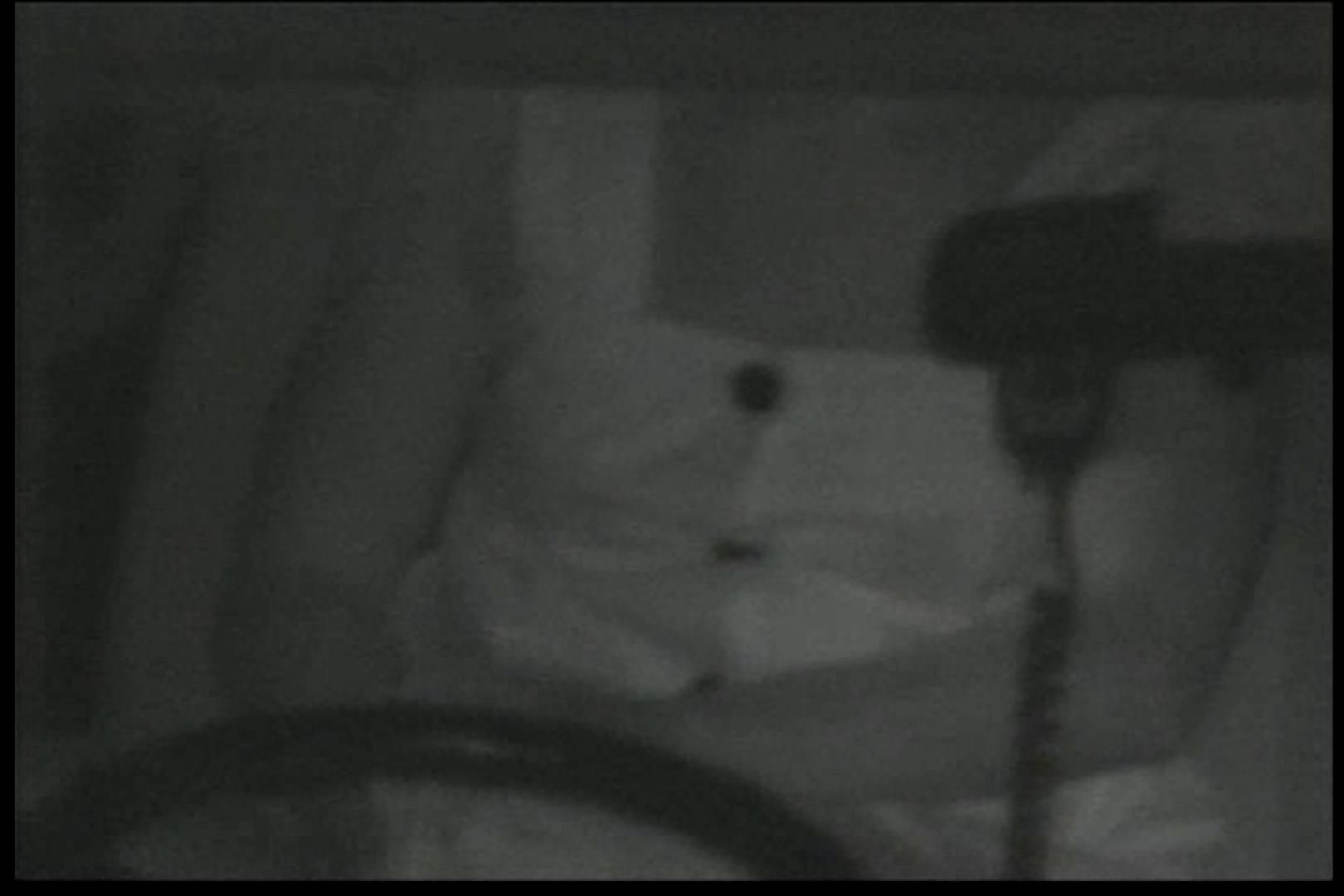 車の中はラブホテル 無修正版  Vol.12 車 すけべAV動画紹介 109連発 100