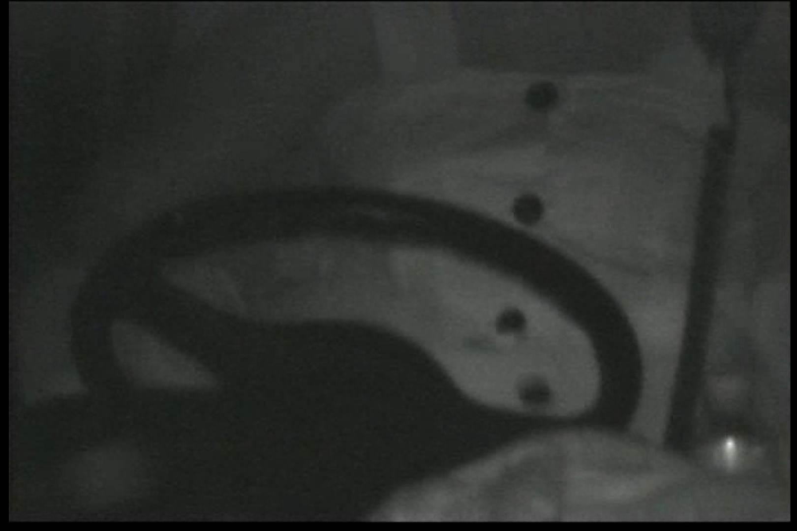車の中はラブホテル 無修正版  Vol.12 望遠 隠し撮りオマンコ動画紹介 109連発 102