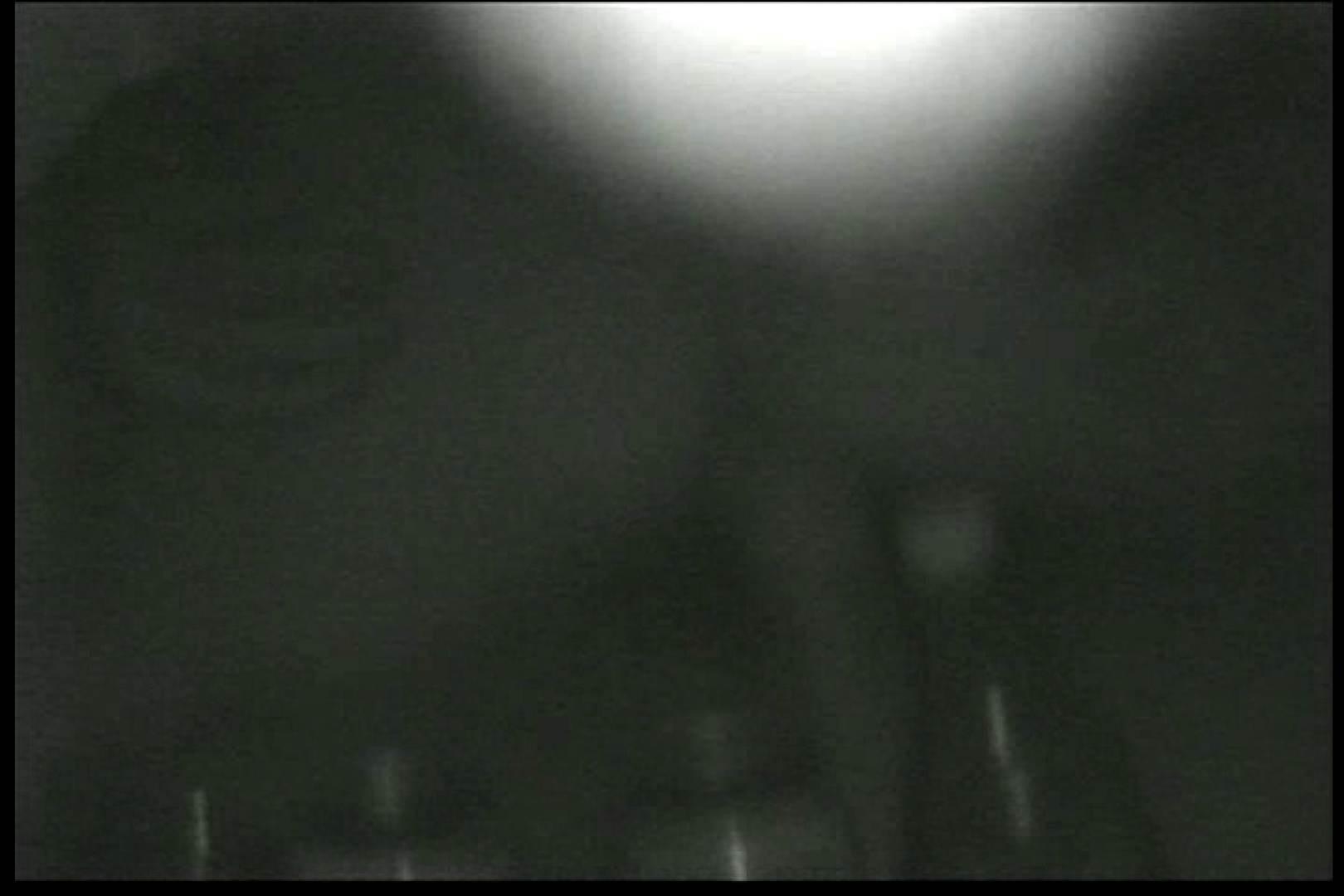 車の中はラブホテル 無修正版  Vol.12 感じるセックス オマンコ動画キャプチャ 109連発 107