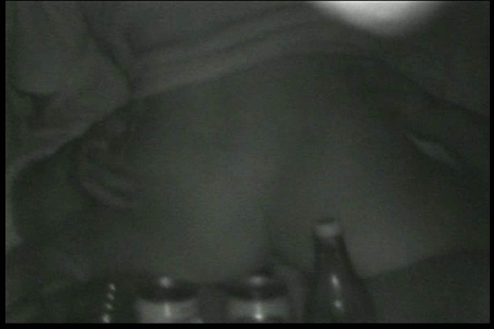 車の中はラブホテル 無修正版  Vol.12 赤外線 オメコ動画キャプチャ 109連発 109