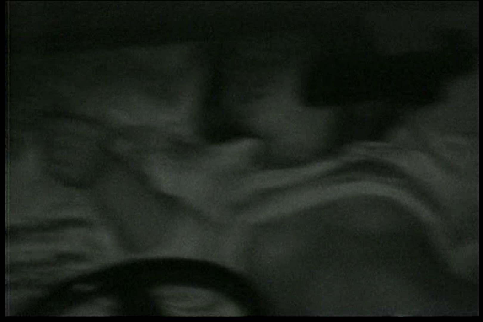 車の中はラブホテル 無修正版  Vol.13 マンコ映像 のぞき動画画像 80連発 3