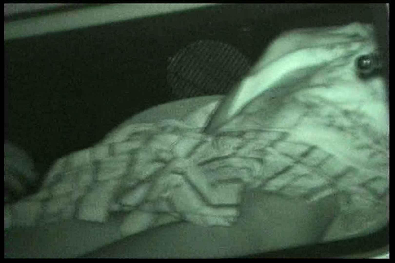 車の中はラブホテル 無修正版  Vol.13 マンコ映像 のぞき動画画像 80連発 9