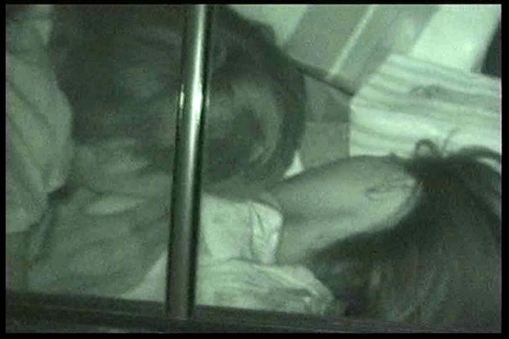 車の中はラブホテル 無修正版  Vol.13 マンコ映像 のぞき動画画像 80連発 15