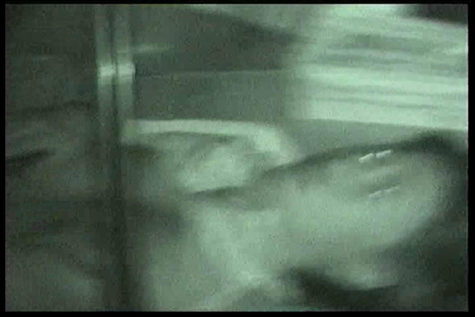 車の中はラブホテル 無修正版  Vol.13 車 すけべAV動画紹介 80連発 16