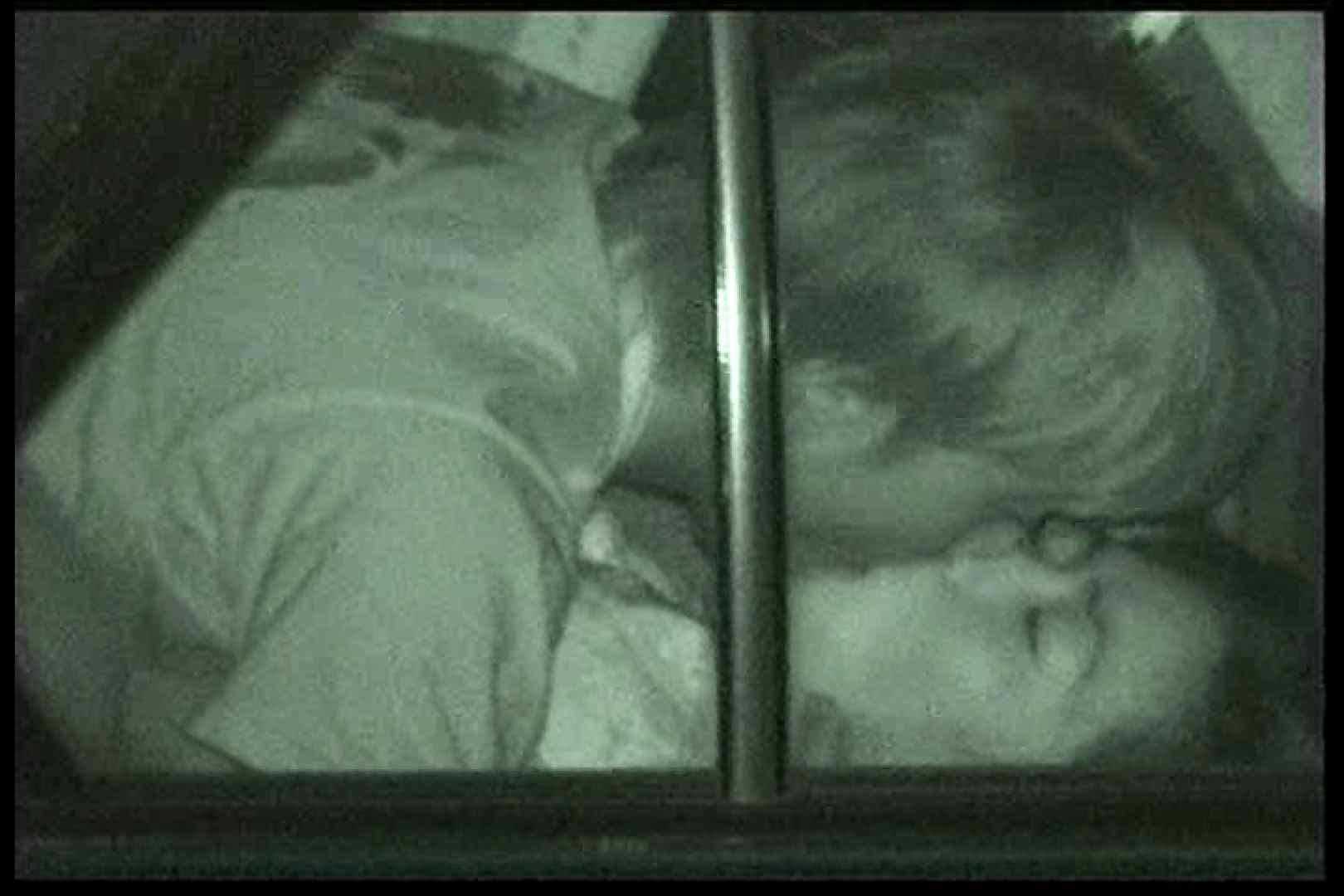 車の中はラブホテル 無修正版  Vol.13 マンコ映像 のぞき動画画像 80連発 21