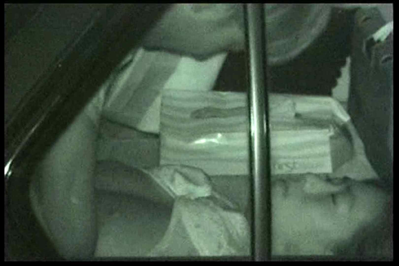 車の中はラブホテル 無修正版  Vol.13 赤外線 スケベ動画紹介 80連発 23