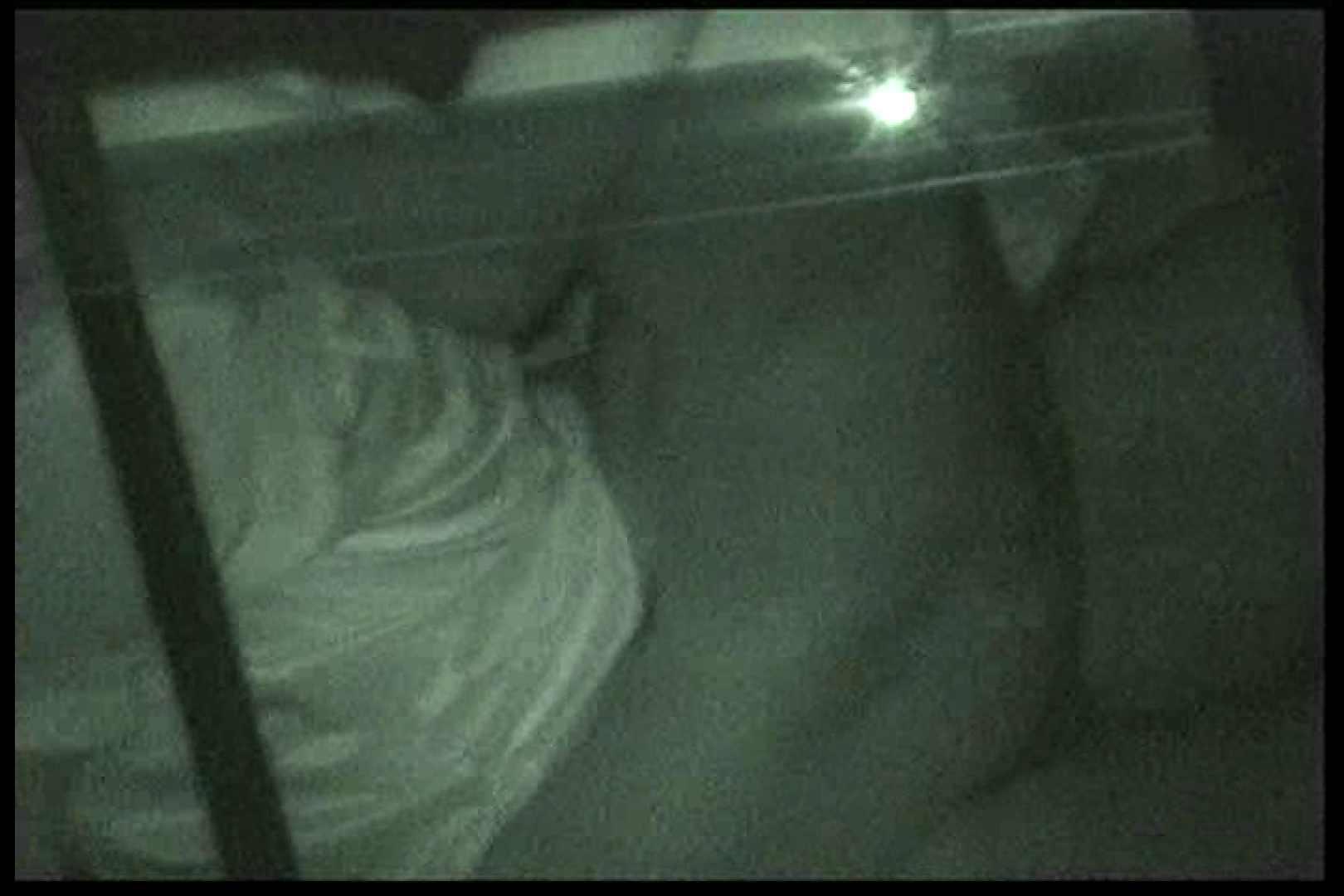 車の中はラブホテル 無修正版  Vol.13 マンコ映像 のぞき動画画像 80連発 27