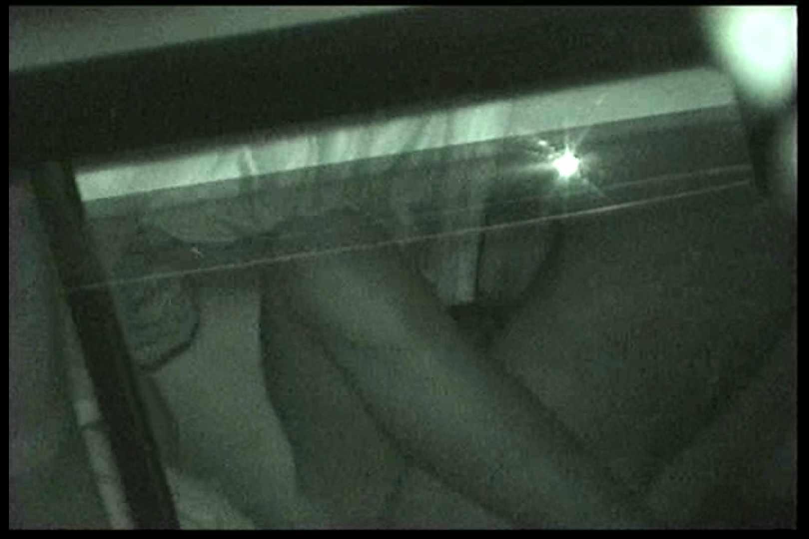 車の中はラブホテル 無修正版  Vol.13 赤外線 スケベ動画紹介 80連発 29