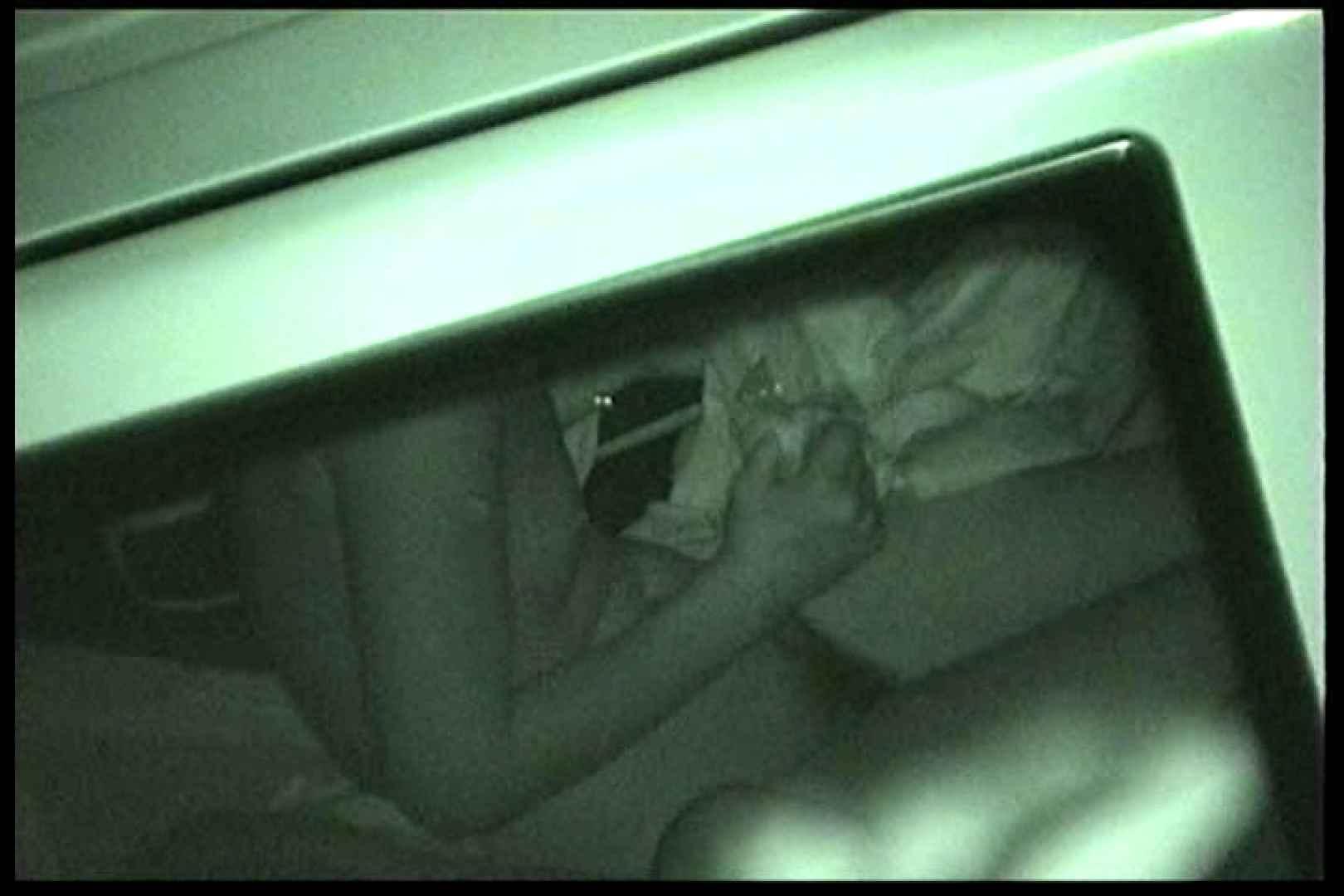 車の中はラブホテル 無修正版  Vol.13 マンコ映像 のぞき動画画像 80連発 39