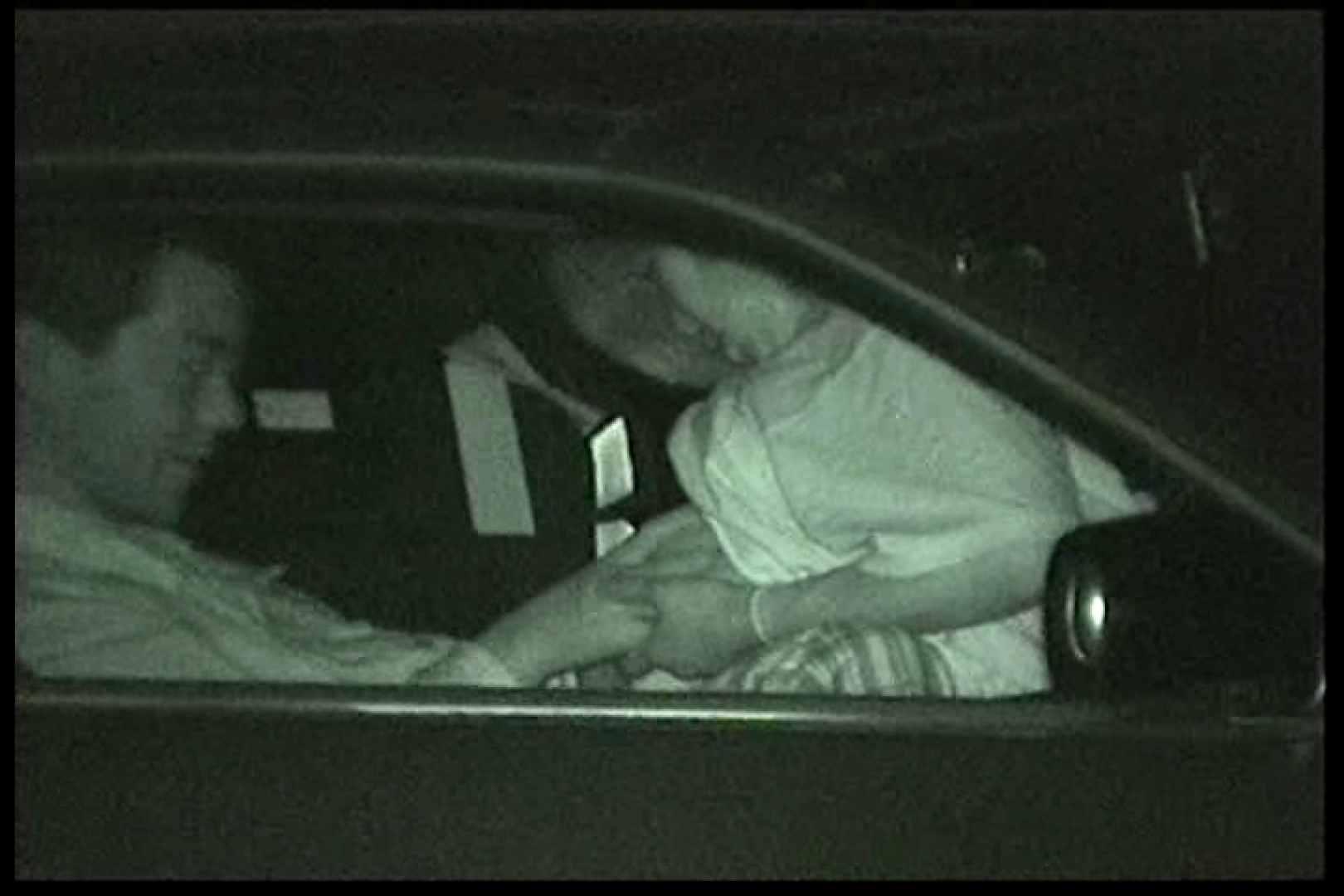 車の中はラブホテル 無修正版  Vol.13 赤外線 スケベ動画紹介 80連発 41