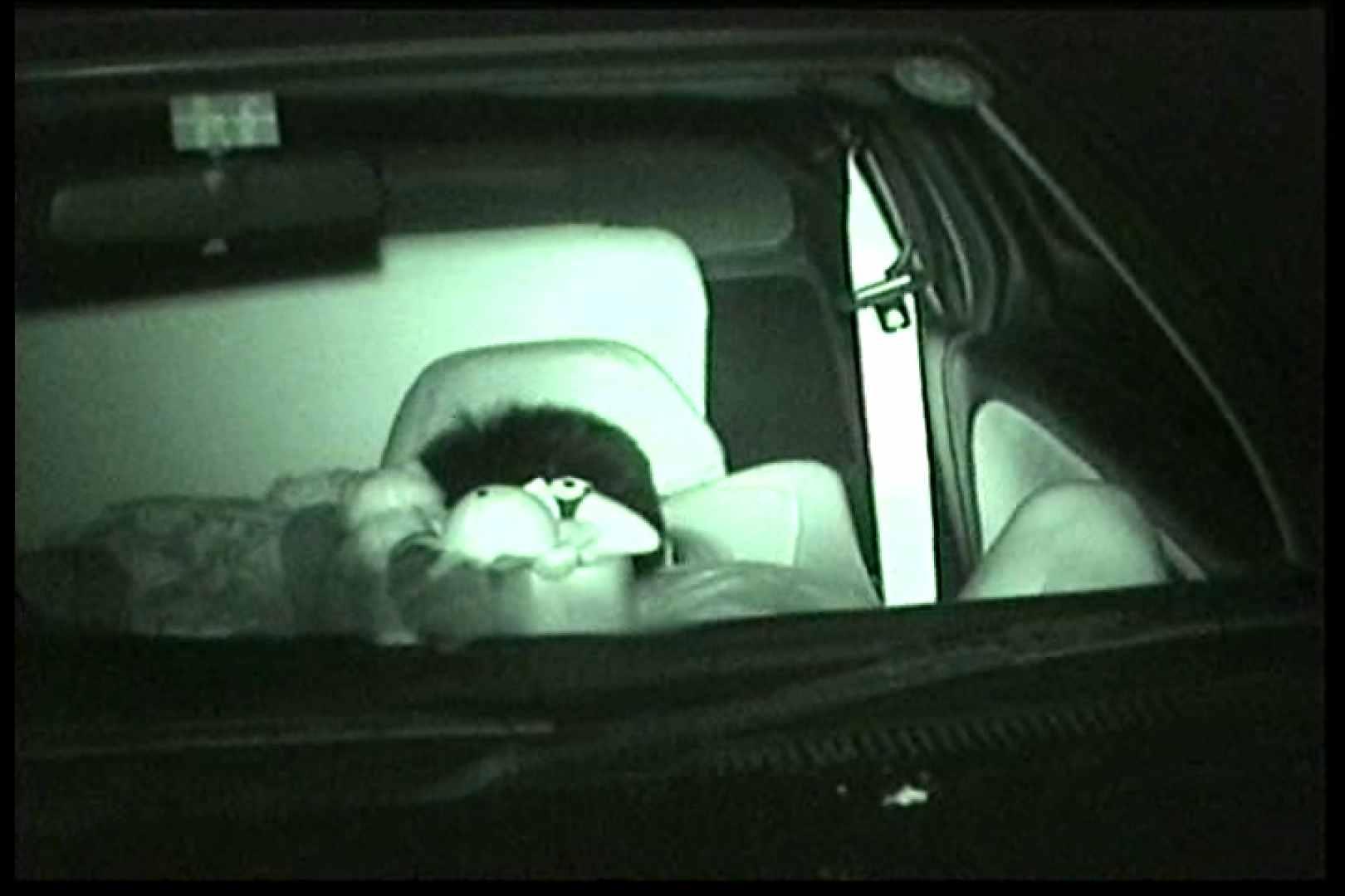 車の中はラブホテル 無修正版  Vol.13 赤外線 スケベ動画紹介 80連発 47
