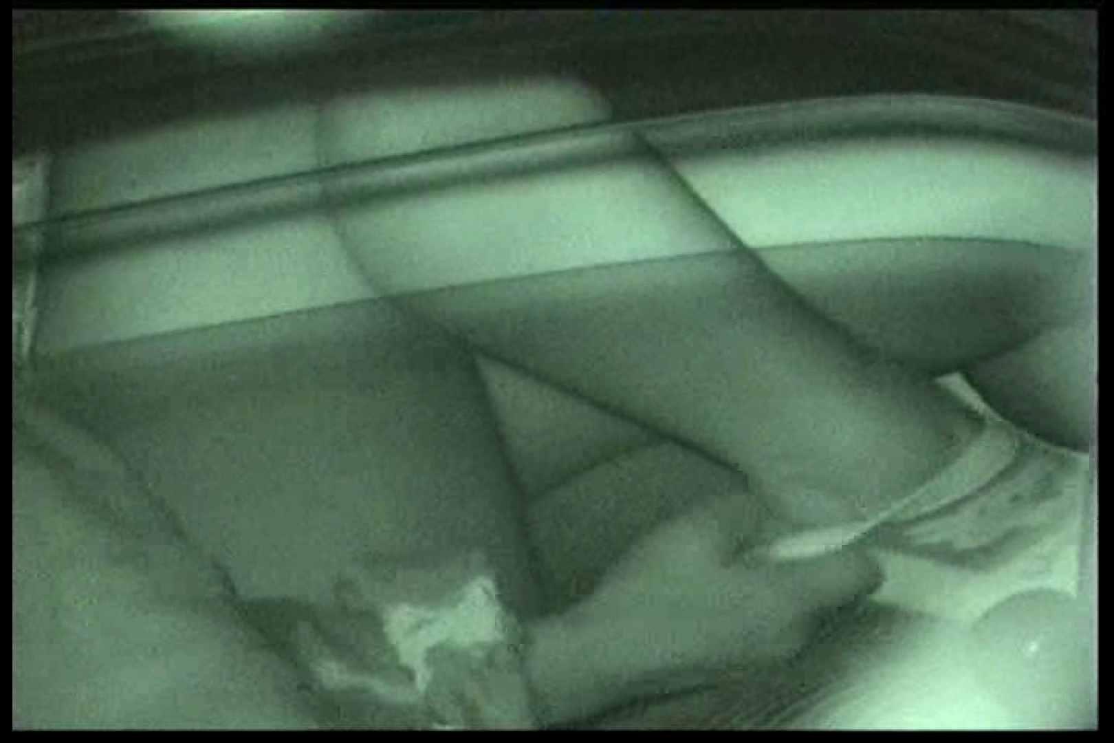 車の中はラブホテル 無修正版  Vol.13 赤外線 スケベ動画紹介 80連発 71
