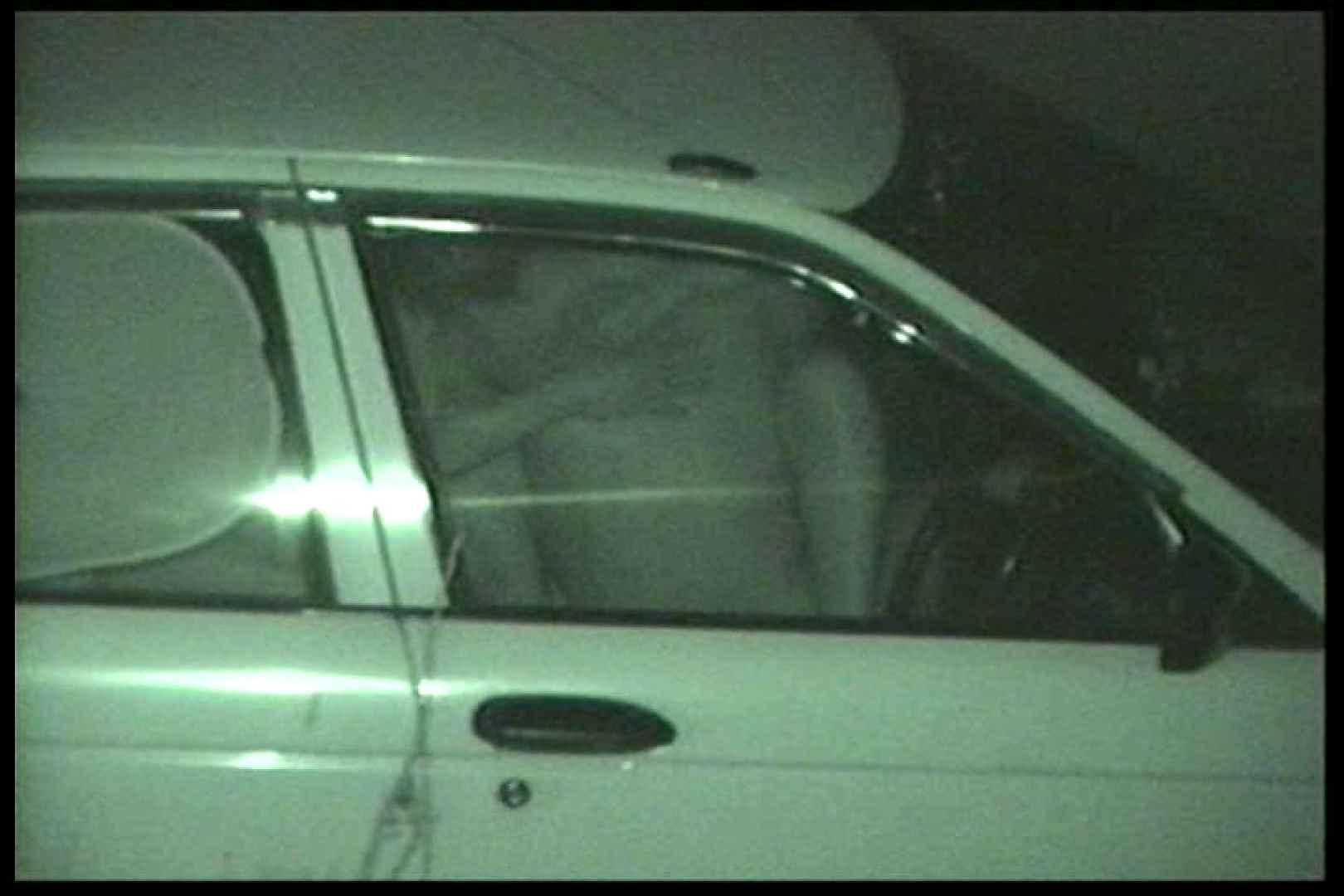 車の中はラブホテル 無修正版  Vol.15 赤外線 SEX無修正画像 73連発 5