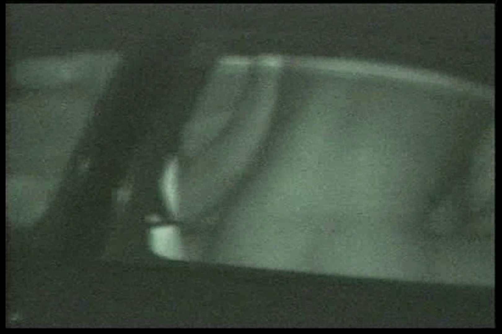 車の中はラブホテル 無修正版  Vol.15 赤外線 SEX無修正画像 73連発 19