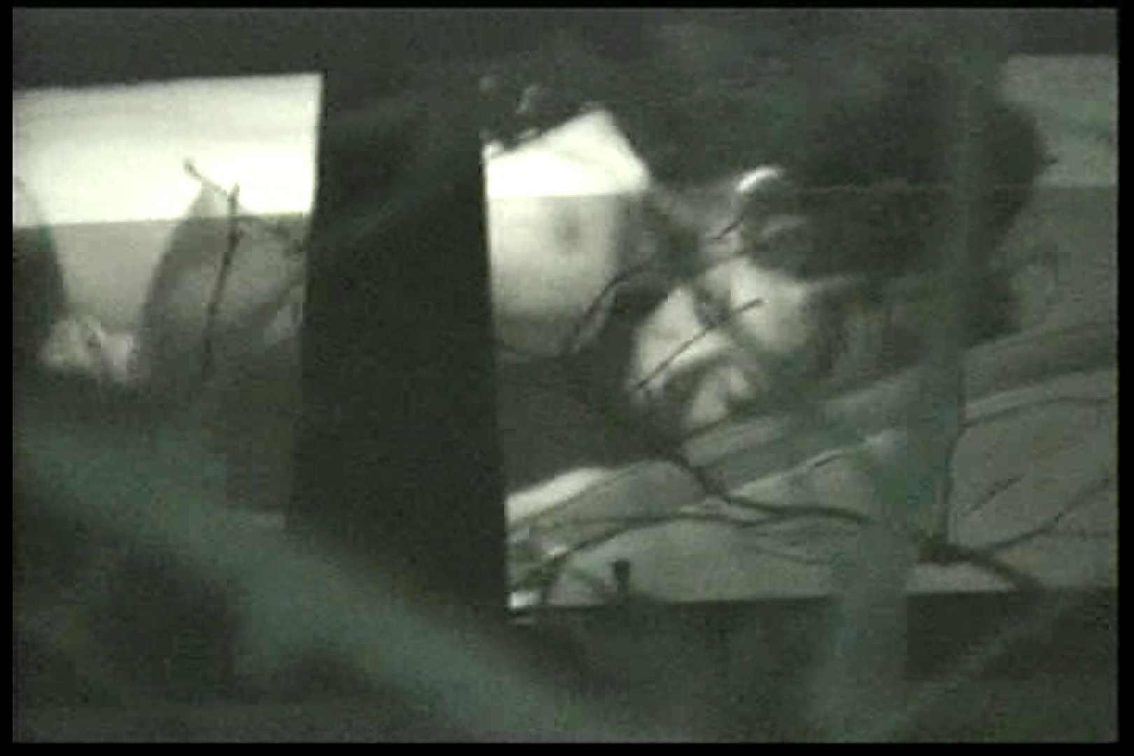 車の中はラブホテル 無修正版  Vol.15 美女OL すけべAV動画紹介 73連発 30