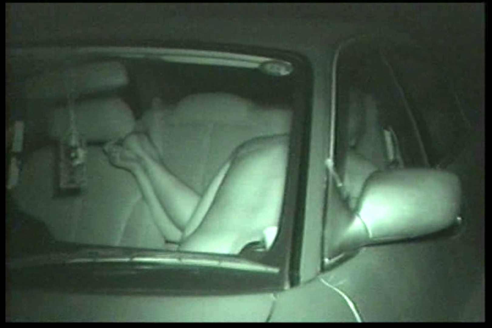車の中はラブホテル 無修正版  Vol.15 手マン 隠し撮りオマンコ動画紹介 73連発 39