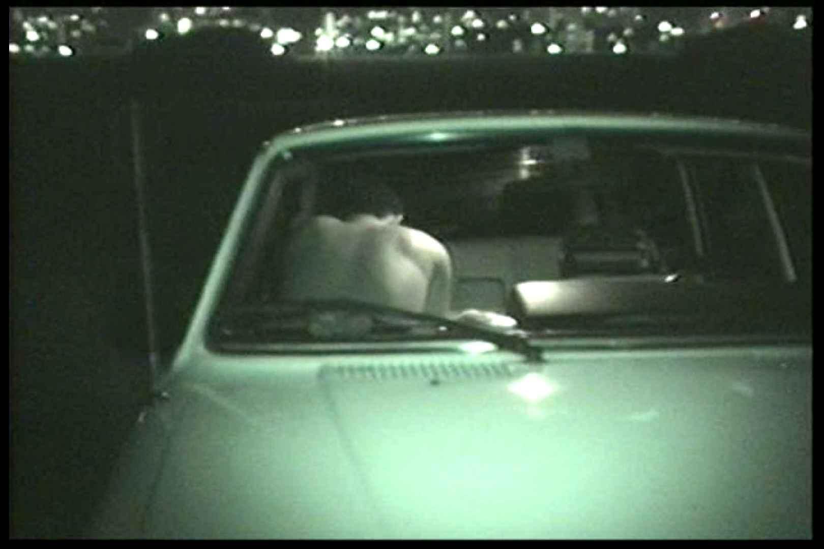 車の中はラブホテル 無修正版  Vol.15 赤外線 SEX無修正画像 73連発 40