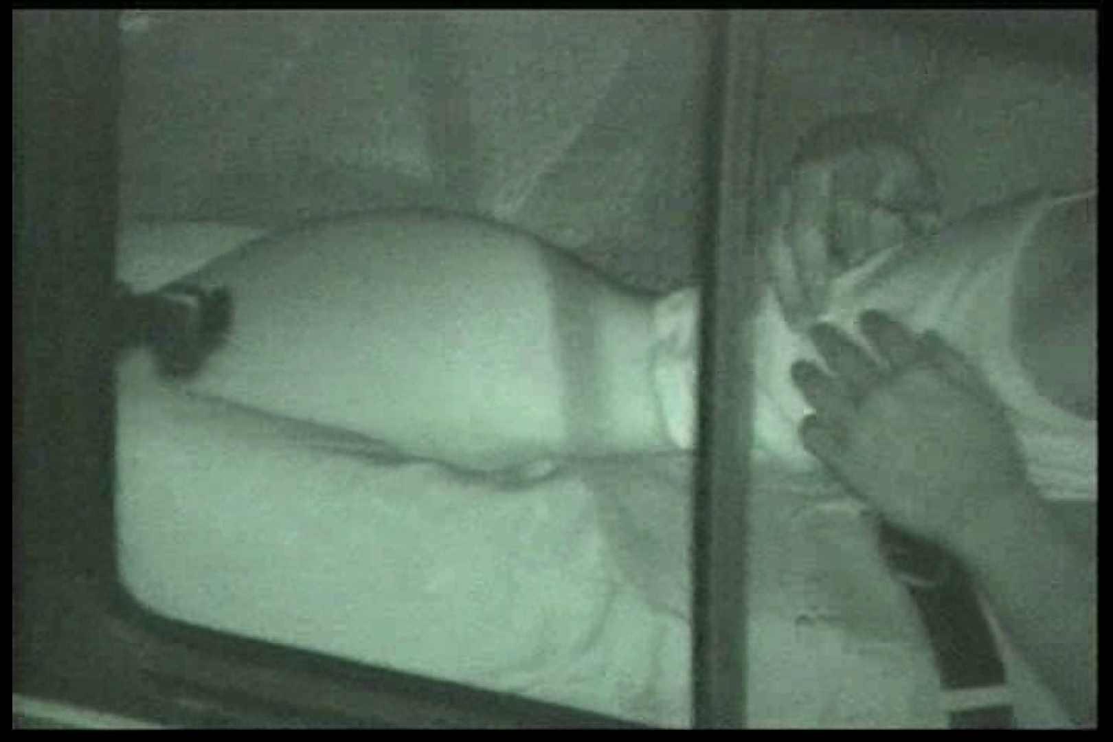 車の中はラブホテル 無修正版  Vol.15 手マン 隠し撮りオマンコ動画紹介 73連発 46