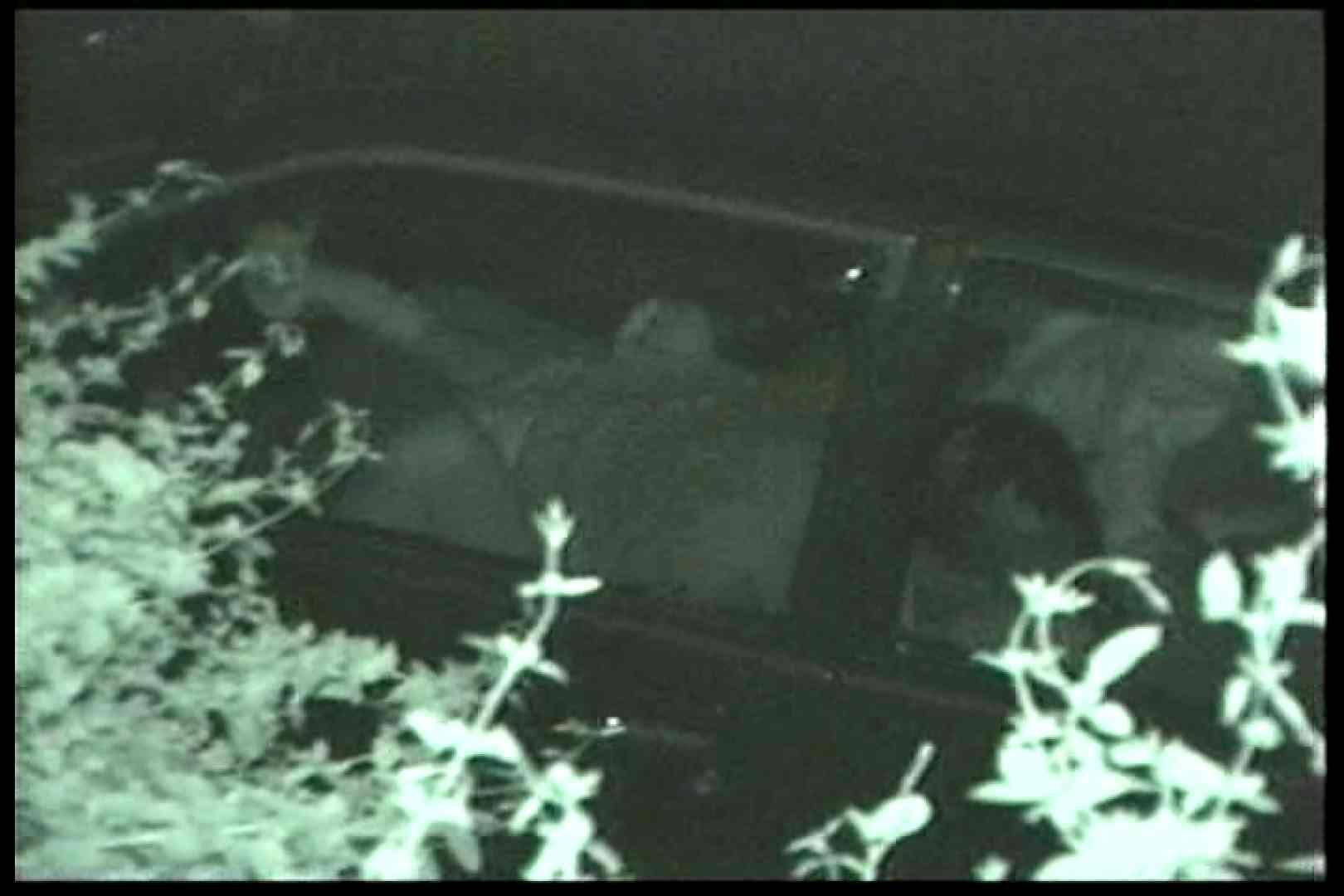 車の中はラブホテル 無修正版  Vol.15 手マン 隠し撮りオマンコ動画紹介 73連発 60