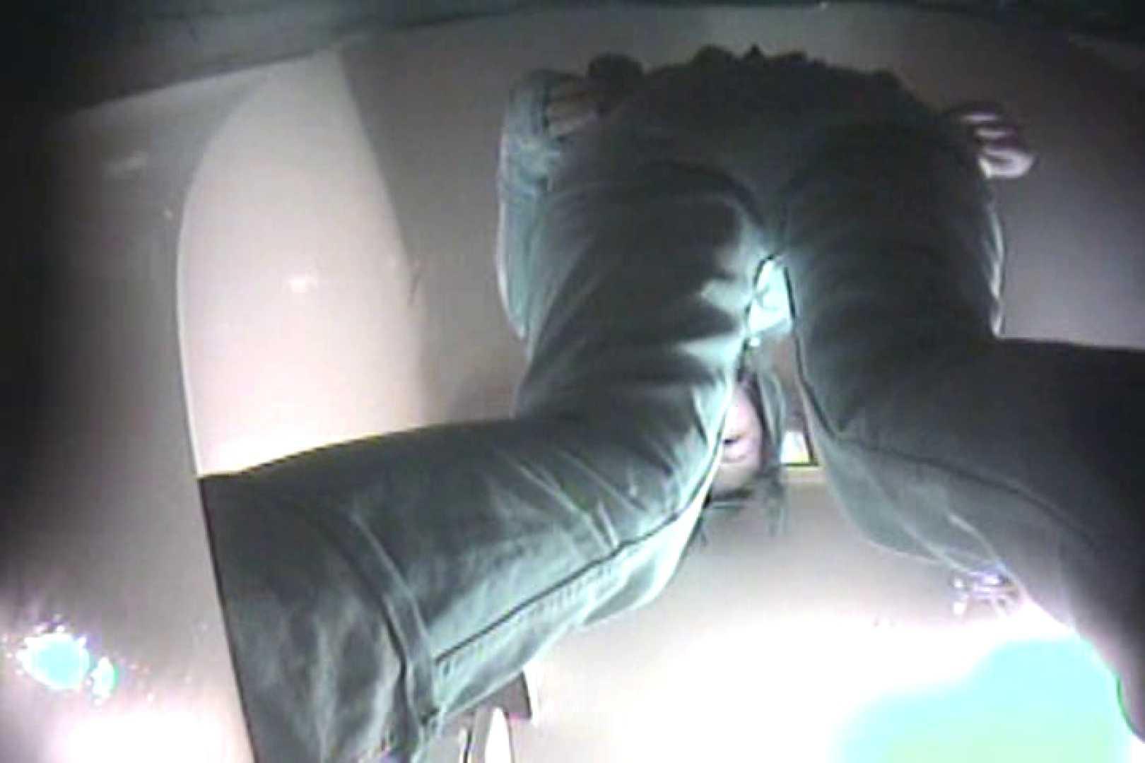 [お盆限定]和式洗面所汚物フレフレ100連発 Vol.1 美女OL 性交動画流出 52連発 2