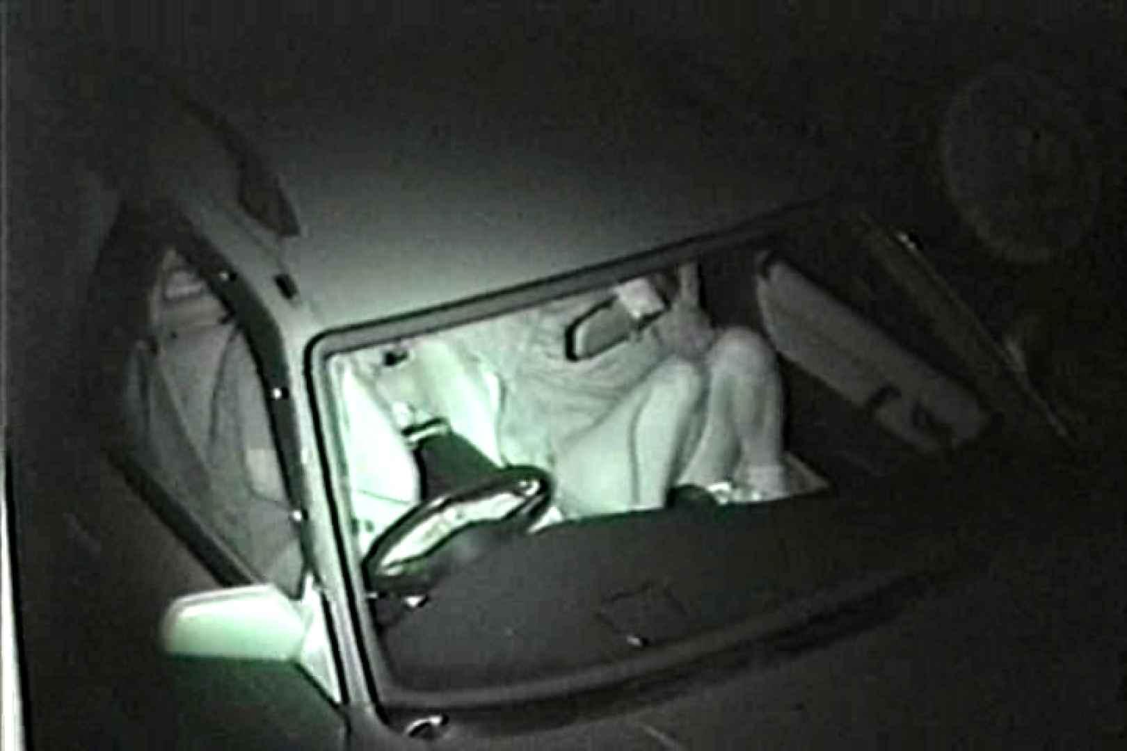 車の中はラブホテル 無修正版  Vol.7 カーセックス 覗きおまんこ画像 60連発 22