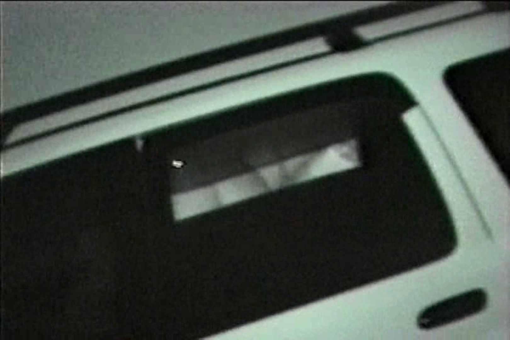 車の中はラブホテル 無修正版  Vol.7 カーセックス 覗きおまんこ画像 60連発 38